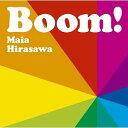【送料無料選択可!】【試聴できます!】ブーン! / マイア・ヒラサワ