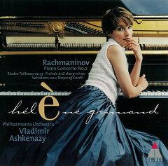 ラフマニノフ – ピアノ協奏曲 第2番 ハ短調 作品18 (エレーヌ・グリモー)