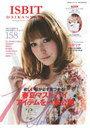 【送料無料選択可!】アイズビット ISBIT DAIKANYAMA Spring & Summer Collection 2010 【付録...