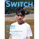 Switch Vol.28 No.5 2010年5月号 【表紙&特集】 松田翔太 「もう何も怖くない」 (単行本・ムッ...