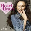 【送料無料選択可!】Heart to Heart ?with you? / 杏里
