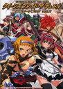 ゲーム, ゲーム攻略本  Vol.2 ()