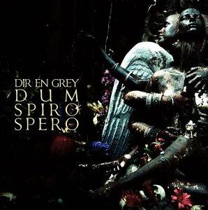 【送料無料選択可!】【初回仕様あり!】DUM SPIRO SPERO [2CD+DVD+2LP] [完全生産限定盤] / DI...