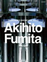 Akihito Fumita (DESIGNERS) (単行本・ムック) / 商店建築社