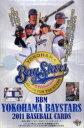 【送料無料選択可!】BBMカード '11 横浜ベイスターズ (単行本・ムック) / ベースボール・マガ...
