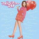 【送料無料選択可!】【試聴できます!】アイドルサマー'70 / オムニバス