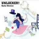 UNLOCKER! / 新谷良子