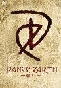 DANCE EARTH 〜願い〜 / 劇団EXILE
