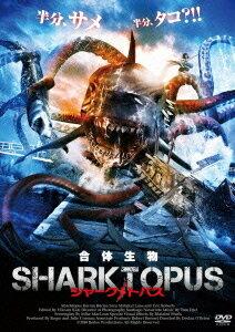 【送料無料選択可!】シャークトパス SHARKTOPUS / 洋画