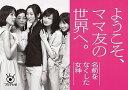 【送料無料選択可!】名前をなくした女神 DVD-BOX / TVドラマ