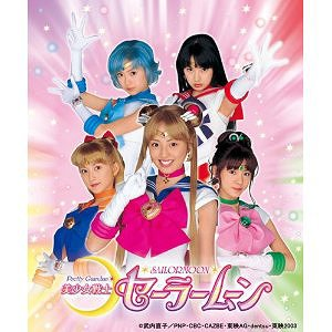 【送料無料選択可!】美少女戦士セーラームーン Super Special DVD-BOX / 特撮