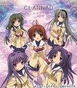 TVアニメ「CLANNAD」OPEDテーマ: 「メグメル 〜cuckool mix 2007〜 / だんご大家族」 / アニメ