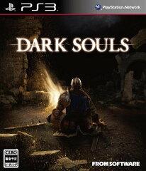 【送料無料選択可!】DARK SOULS(ダークソウル) [PS3] / ゲーム