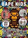 【送料無料選択可!】BAPE KIDS by a bathing ape 2011AUTUMN COLLECTION (e-MOOK) (ムック) / ...