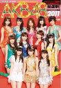 【送料無料選択可!】AKB48総選挙!水着サプライズ発表 2011 (AKB48スペシャルムック) (単行本・...