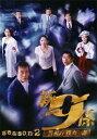 【送料無料選択可!】新・警視庁捜査一課9係 シーズン2 DVD-BOX / TVドラマ