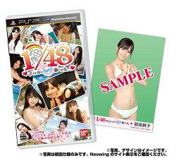 【送料無料選択可!】【初回仕様あり!】AKB1/48 アイドルとグアムで恋したら… [通常版] [PSP]...