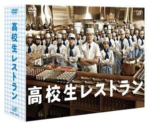 【送料無料選択可!】高校生レストラン DVD-BOX / TVドラマ