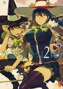 ウィッチクラフトワークス 2 (アフタヌーンKC)[本/雑誌] (コミックス) / 水薙竜/著