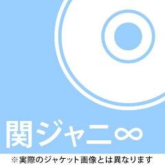 【送料無料選択可!】ツブサニコイ [DVD付初回限定盤] / 関ジャニ∞