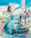 コクリコ坂から THIS IS ANIMATION (ムック) / 小学館