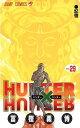 HUNTER×HUNTER 29 (ジャンプコミックス) (コミックス) / 冨樫義博/著