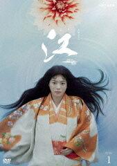 【送料無料選択可!】NHK大河ドラマ 江~姫たちの戦国~ 完全版 BOX 第壱集 / TVドラマ