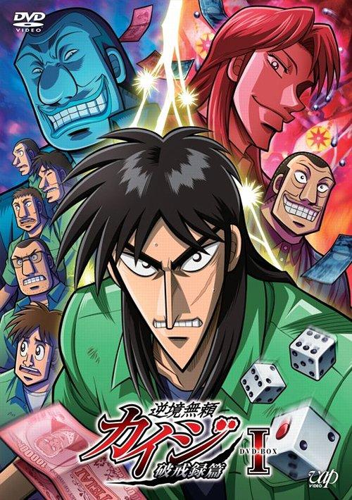 アニメ, TVアニメ  DVD-BOX IDVD