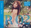 【送料無料選択可!】【試聴できます!】R02 / 白石涼子