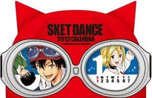 カレンダー '12 SKET DANCE (コミックカレンダー)[本/雑誌] (カレンダー) / 集英社