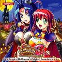 【送料無料選択可!】Magical Halloween3 ORIGNAL SOUNDTRACK / ゲーム・ミュージック