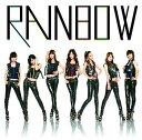 【送料無料選択可!】A [DVD付初回限定盤] / RAINBOW