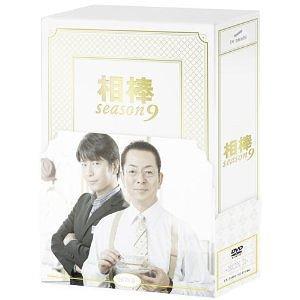 【送料無料選択可!】相棒 Season9 DVD-BOX II / TVドラマ