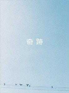 奇跡 [初回限定版] / 邦画