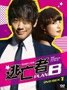 【送料無料選択可!】逃亡者 PLAN B DVD-BOX-1 / TVドラマ