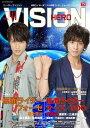【送料無料選択可!】HERO VISION Vol.41 【表紙】 「仮面ライダーフォーゼ」 (TOKYO NEWS MOOK...