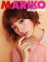 MARIKO magazine (単行本・ムック) / 集英社