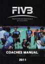 【送料無料選択可!】FIVB COACHES MANUAL 2011 (単行本・ムック) / 国際バレーボール連盟/著 ...