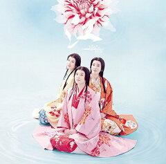 【送料無料選択可!】【試聴できます!】NHK大河ドラマ オリジナルサウンドトラック「江~姫た...