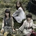 【送料無料選択可!】風は吹いている [CD+DVD] [通常盤/Type-A] ※握手会参加券ナシ / AKB48