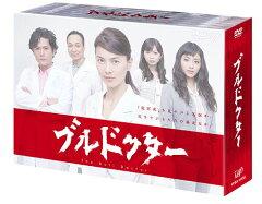 【送料無料選択可!】ブルドクター DVD-BOX / TVドラマ