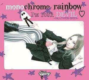 【送料無料選択可!】monochrome rainbow [初回限定生産] / Tommy heavenly6