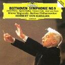 ベートーヴェン: 交響曲第9番「合唱」 [SHM-CD] / ヘルベルト・フォン