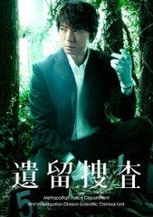 【送料無料選択可!】遺留捜査 DVD-BOX / TVドラマ