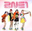 GO AWAY [CD+DVD/Type A] / 2NE1