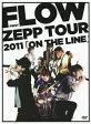 FLOW FIRST ZEPP TOUR 2011「ON THE LINE」 / FLOW