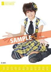 AKB48 2012 ポスターカレンダー 島田晴香 [2012年カレンダー] / 島田晴香