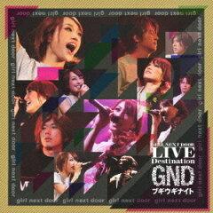 【送料無料選択可!】ブギウギナイト [CD+DVD/TYPE C] / girl next door