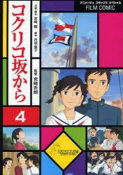 少年, 徳間書店 アニメージュC 2 4 () ()