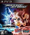 鉄拳ハイブリッド [PS3 + Blu-ray] / ゲーム